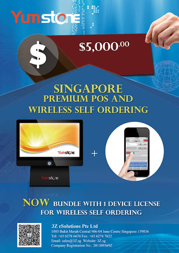 singapore premium pos and wirless self ordering