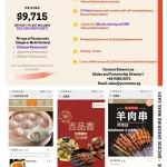 Yumstone Brochure 2 AUG 2021 - JPG 2